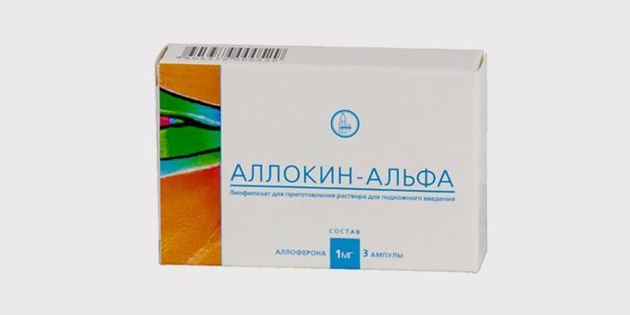 genferon a genitális szemölcsök kezelésére