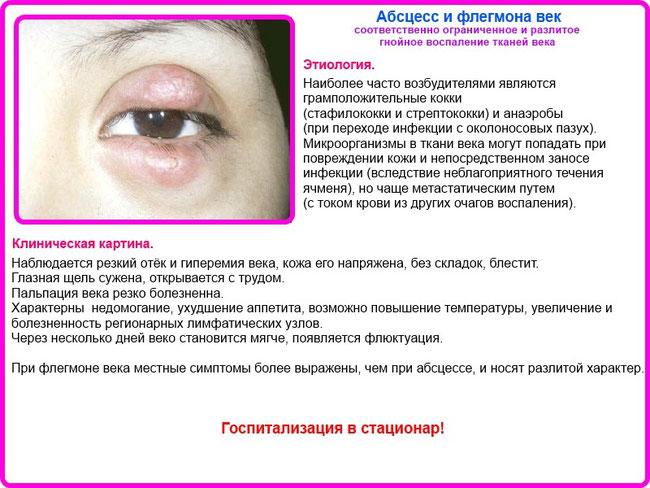 szemölcsök az arc kezelésén parazita thymus kezelése