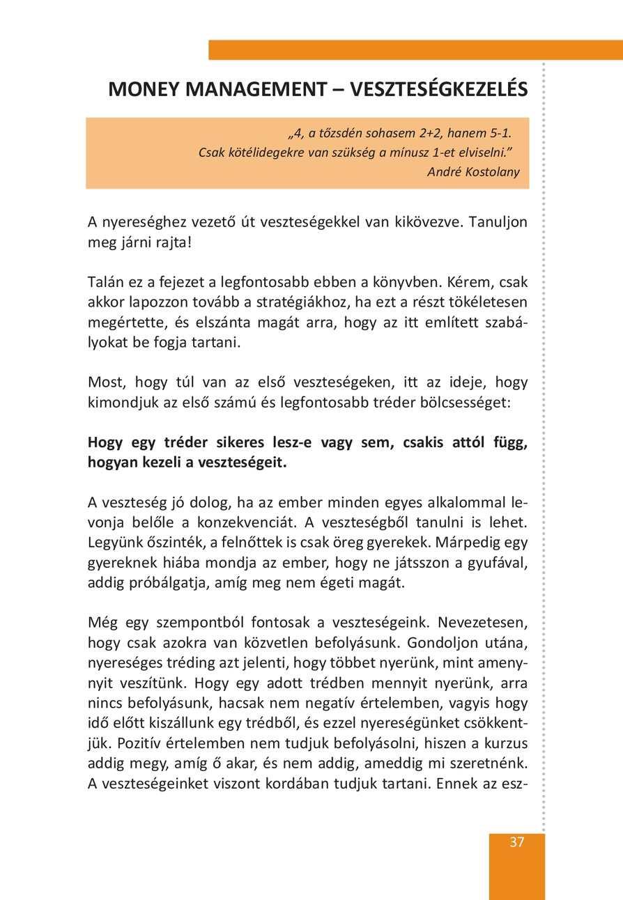 condyloma vagy papilloma különbség